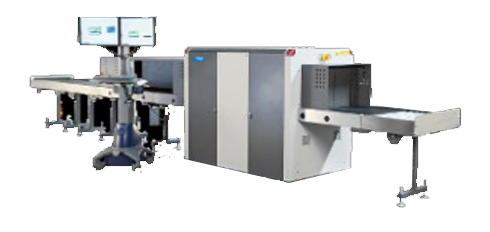 High-Performance Baggage & Parcel Inspection Systems